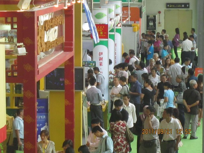 The 10th China (Guangzhou) International Food Exhibition And Guangzhou Import Food Exhibition