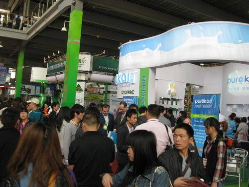 The 11th China (Guangzhou) International Food Exhibition And Guangzhou Import Food Exhibition