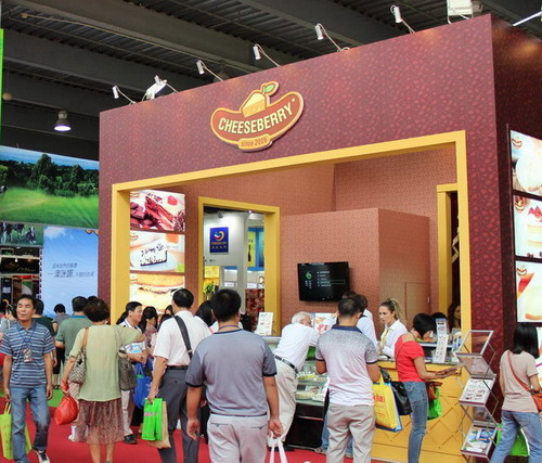 The 12th China (Guangzhou) International Food Exhibition And Guangzhou Import Food Exhibition