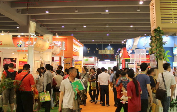 The 14th China (Guangzhou) International Food Exhibition And Guangzhou Import Food Exhibition