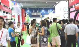 The 15th China (Guangzhou) International Food Exhibition And Guangzhou Import Food Exhibition