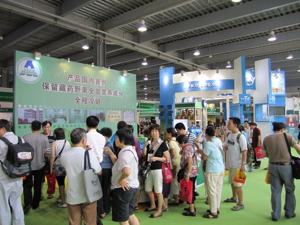 The 8th China (Guangzhou) International Food Exhibition And Guangzhou Import Food Exhibition
