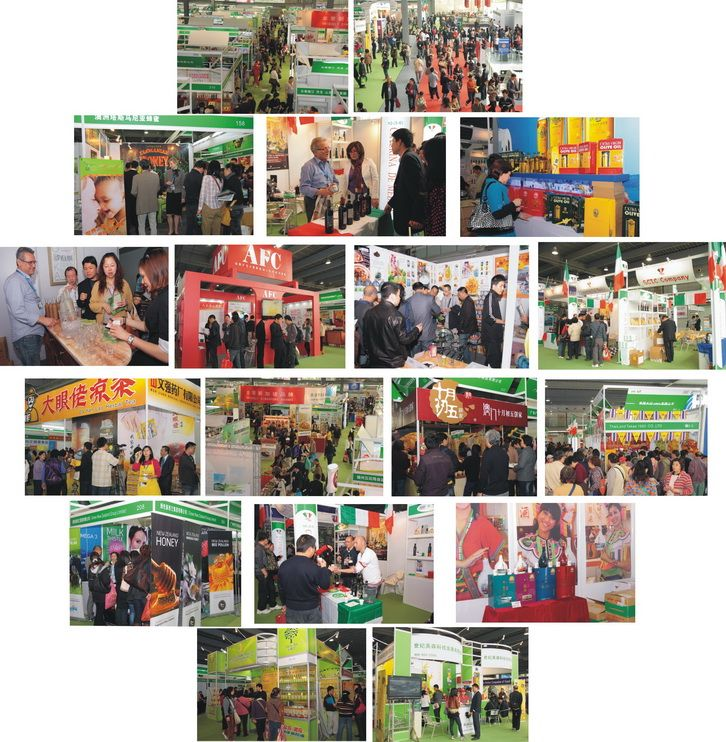 The 9th China (Guangzhou) International Food Exhibition And Guangzhou Import Food Exhibition